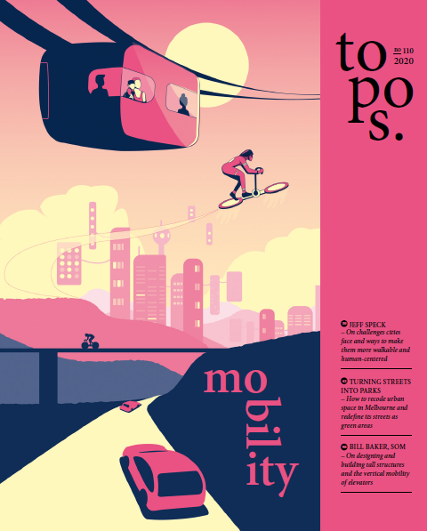 [德国版]Topos 景观设计与城市规划设计杂志 2020年全年订阅 已更新3本