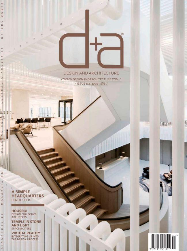 [新加坡版]D+A 建筑室内设计杂志 Issue 114