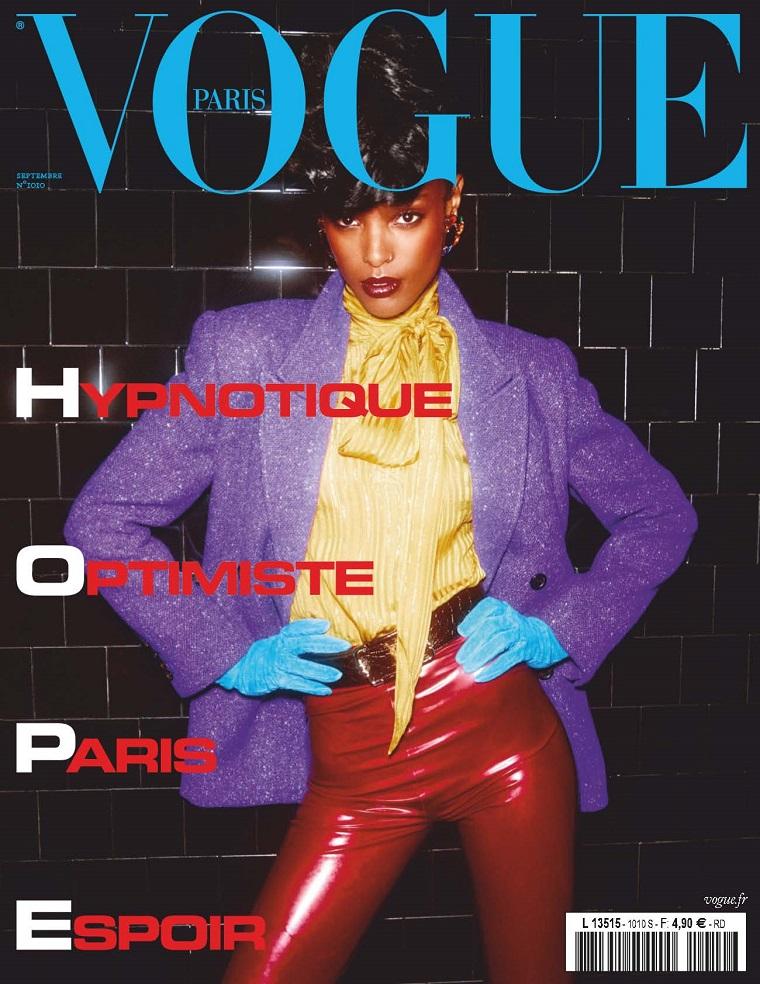 [法国版]Vogue Paris 时尚杂志 2020年9月刊