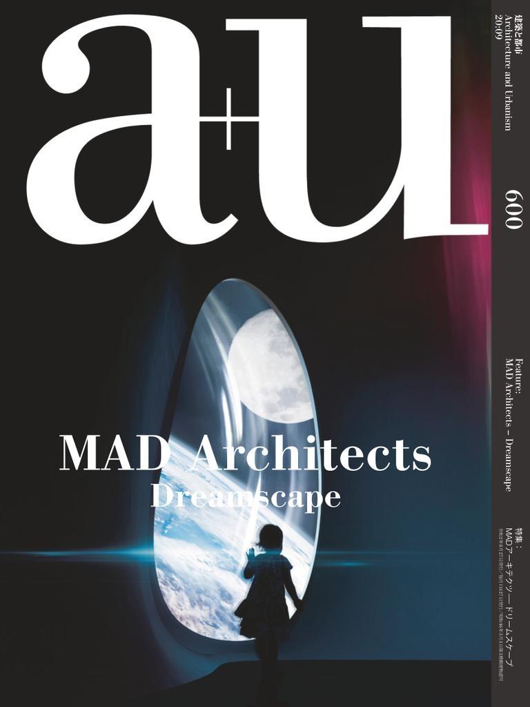 日本版 a+u Architecture and Urbanism 建筑杂志 2020年9月号