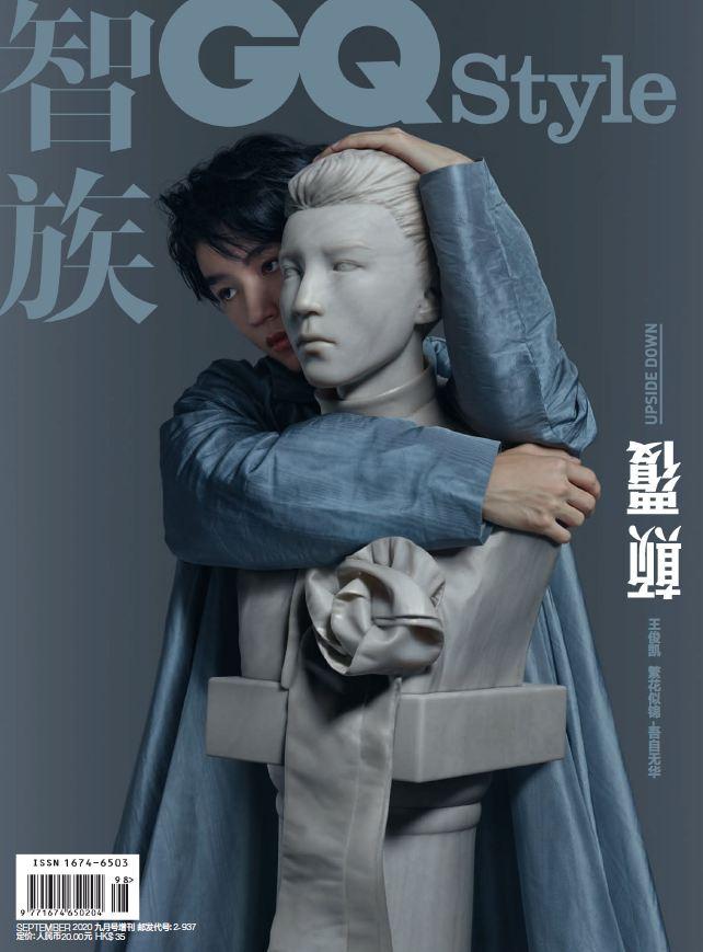GQ Style 智族 男士时尚杂志 2020年秋冬号 王俊凯 132页