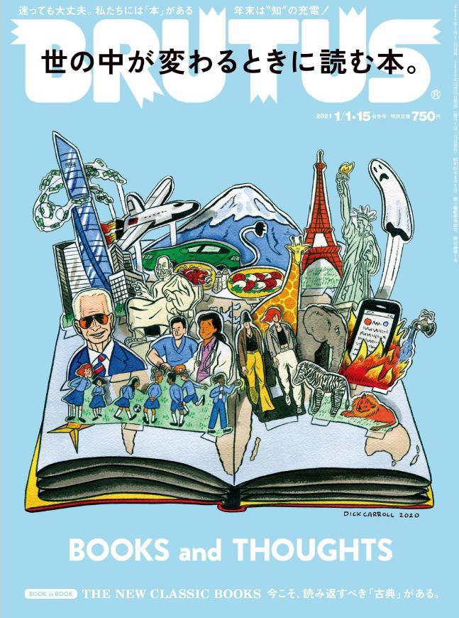BRUTUS 都市流行文化杂志 2021年1月15日刊N15
