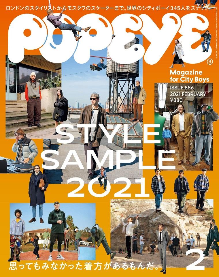 POPEYE 日本男性时尚杂志 2021年02月号 2021造型特辑 129页