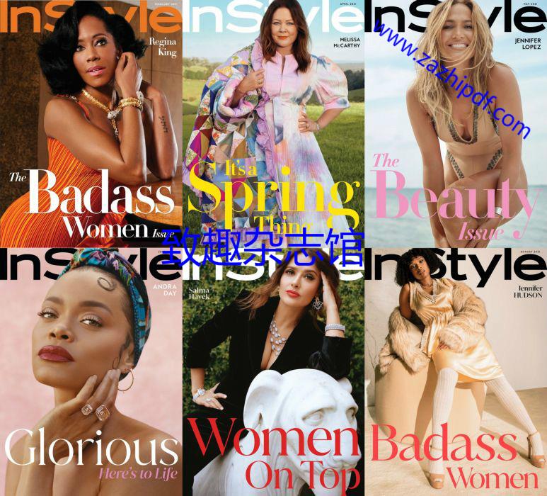 InStyle 美国时尚杂志  2021年全年订阅