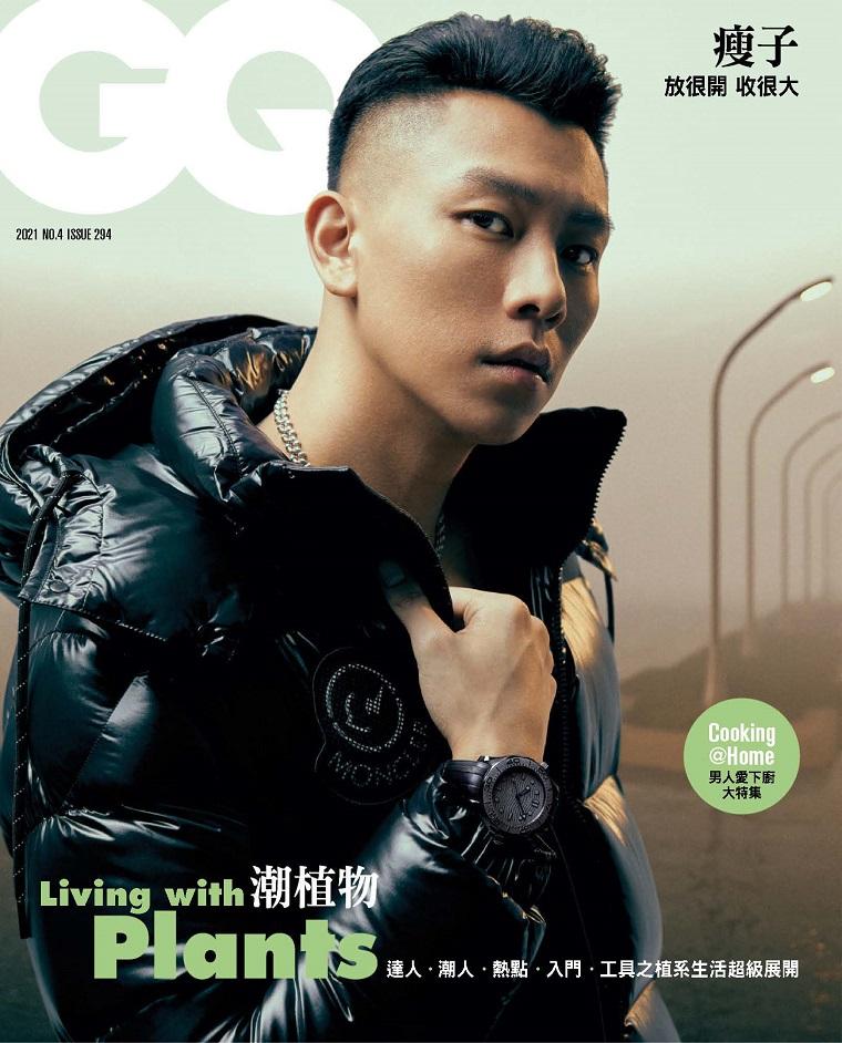 GQ台湾版 潇洒男士时尚杂志 2021年07-08月号 瘦子