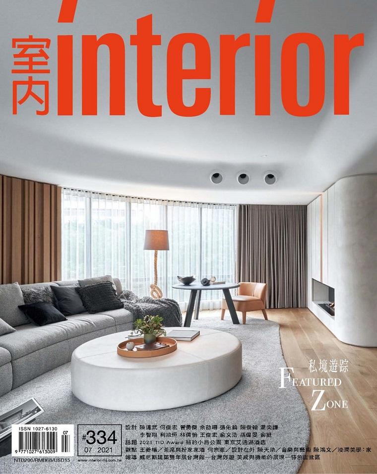 室内interior  室内设计杂志 2021年07月号 私境游踪