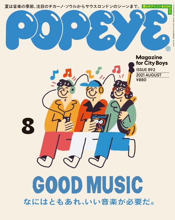 popeye 日本男性时尚杂志 2021年08月号 美妙音乐特辑