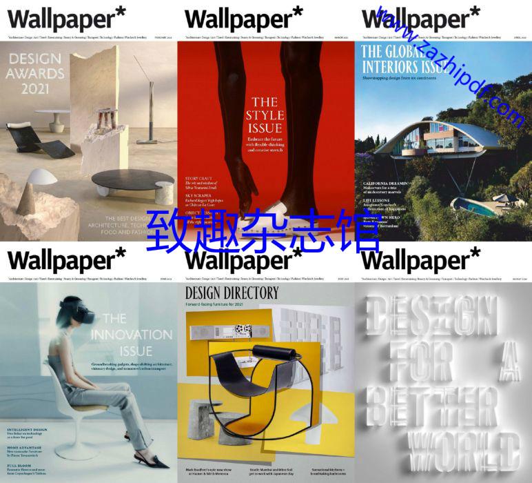 Wallpaper*[英国] 现代艺术设计权威杂志 2021年全年订阅