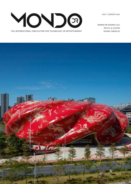 Mondo Dr 建筑灯光设计杂志 2021年07-08月刊