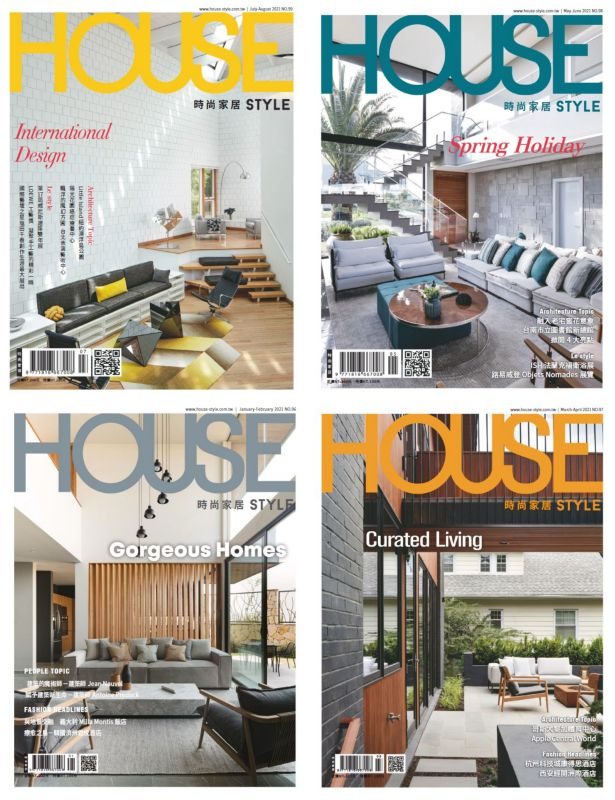HOUSE STYLE 时尚家居 台湾版 中文家居装潢设计杂志 2021年全年订阅